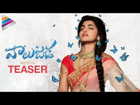 Vaalujada Movie First Look Motion Teaser | Sai Dhanshika | Radhan | #Vaalujada | Telugu Filmnagar