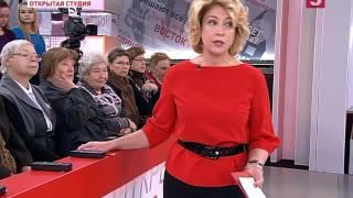 «Украина: начало распада» Открытая студия 2.11.2016