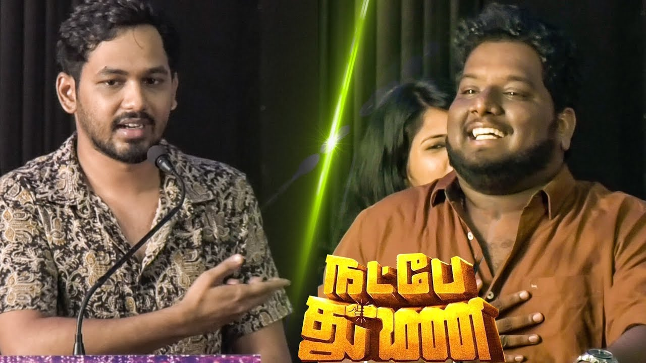 RJ Vigneshkanth Date தரமாட்டேங்குறார் -  Hip Hop Aadhi மரண கலாய்    Natpe Thunai Press Meet