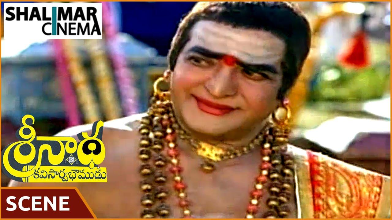 srinadha kavi sarvabhowma movie
