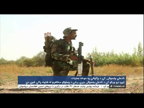 Afghanistan Pashto News 15.10.2017 د افغانستان پښتو خبرونه