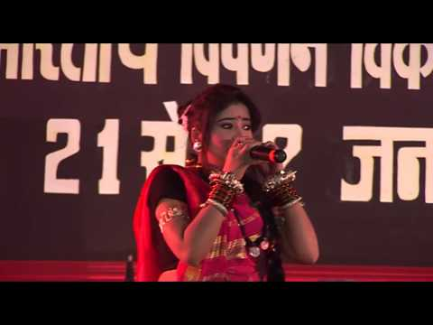 Arpa Pairi Ke Dhaar - Singer Garima & Swarna Diwakar - Swadeshi Mela 2016 - Raipur Chhattisgarh
