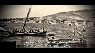 ΓΕΓΟΝΟΤΑ ΣΤΗ ΦΩΚΑΙΑ 1914 (Official trailer) 17 9 2014