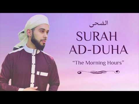 NEW! SURAH AD-DUHA |