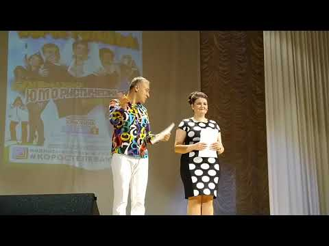 Концерт Натальи Коростелёвой в городе Холмск