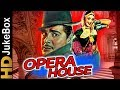 Opera House (1961) | Full Video Songs Jukebox | Ajith, Saroja Devi, Lalita Pawar | Classic Songs