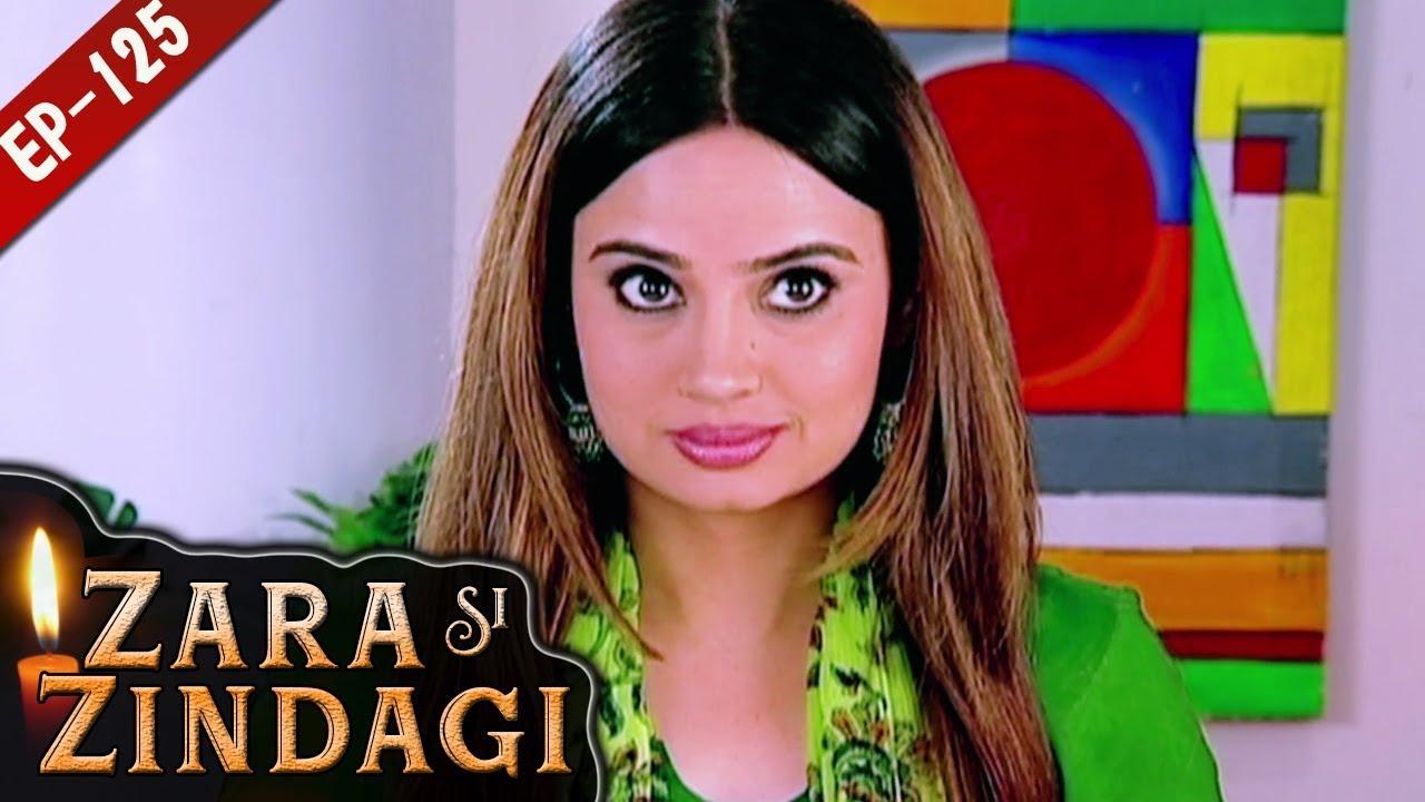 प्यार के सुरूवात | Episode 125 | जरा सी जिंदगी- Hindi Serial - 12th Aug,  2019