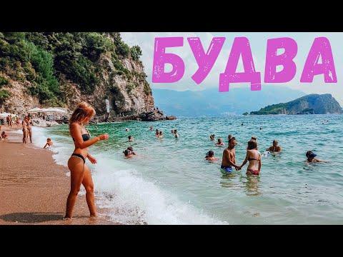 ЧТО Я ВИДЕЛ на пляже в Черногории. Цены в Будве