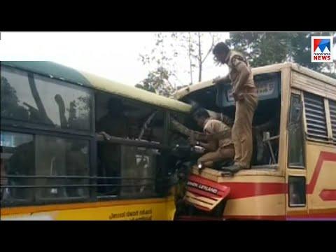കോതമംഗലത്ത് ബസുകൾ കൂട്ടിയിടിച്ചു; നിരവധി പേർക്ക് പരുക്ക് | Kothamangalam Ksrtc bus accident