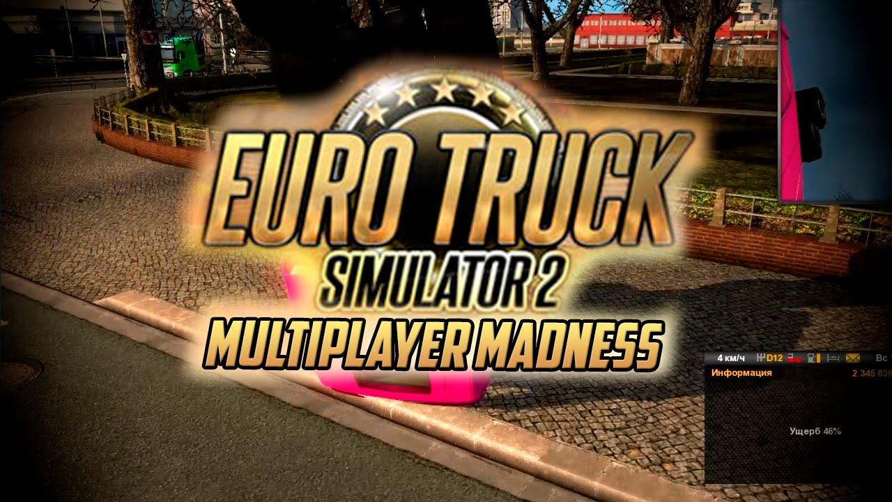 euro truck simulator 2015