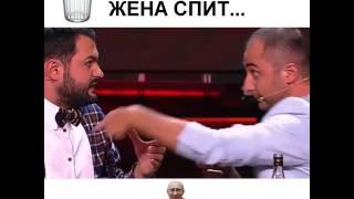 Comedy club про жену)))))))