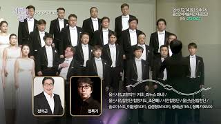 """Voice of Citizen"" 시민의 합창 2019…"