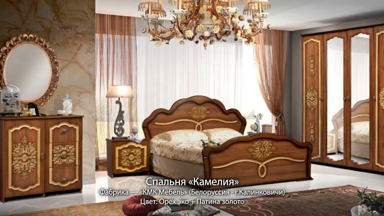 Спальни фабрики «КМК»