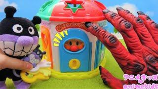 アンパンマン おもちゃ アニメ かぎパズル 鬼につかまった! みんなをたすけよう! カギをあけるよ! アニメキッズ