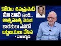 M.Nagarjuna About Reasons of Kodela Siva Prasada Rao is No More | Kodela Son | Telugu World