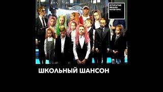 """Стоит ли изучать """"Владимирский централ"""" на уроках музыки в школе"""