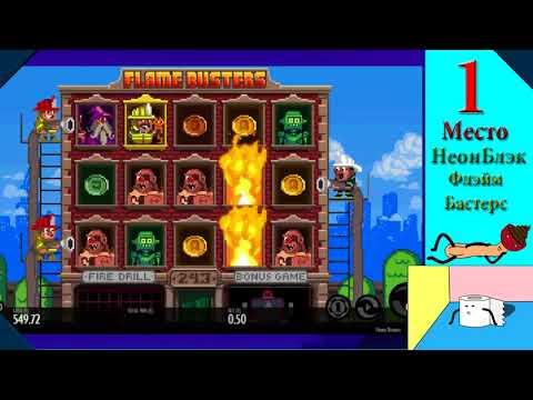 Онлайн казино с бесплатными спинами за регистрацию 888 casino mobile