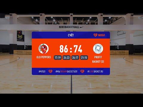 Хайлайты. Old Peppers – Profit Basket (3). Лига развития (1). Финал. Сезон 2020/21