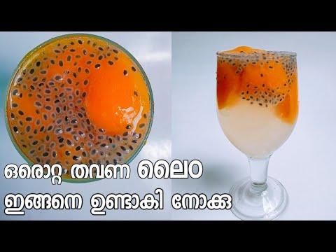 Mango Lime Ifthar Drink  A Variety Lemon Juice
