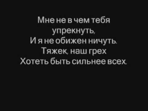Brothers [Fullmetal Alchemist] Russian Lyrics