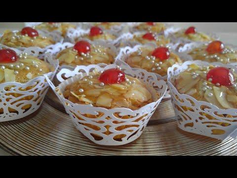 حلويات العيد -les amandines حلوى رااقية وجد لذيذة وصفة ناجحة 100% thumbnail