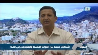 الحذيفي: عودة المعارك العنيفة إلى جبهات محافظة شبوة والانقلابيون يستهدفون عددا من المنشآت النفطية