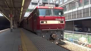 2017/5/19 JR貨物EH500型牽引貨物列車 新宿駅通過