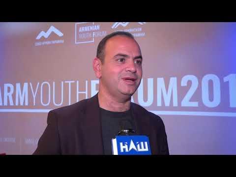 Главный комиссар Армении по делам Диаспоры на форуме армянской молодежи Украины