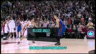 林來瘋剖析 - 科學解析林書豪 Jeremy Lin (中文字幕) thumbnail