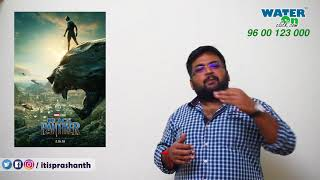 Black Panther review by prashanth