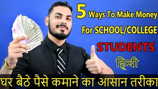 How To Make Money As a INDIAN Student | 5 Ways To Make Money While Studying | Asad Ansari