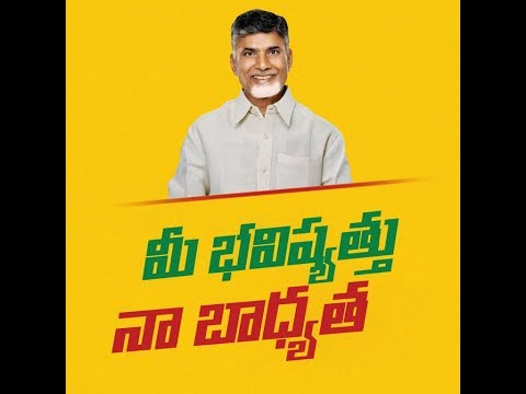 Sri NCBN Election Campaign Live From Kurnool