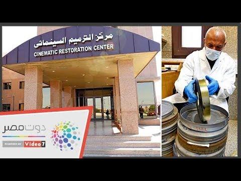 جريدة مصر السينمائية..كنز معلوماتى للكثير من الأحداث التاريخية  - 08:53-2019 / 4 / 16