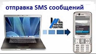 Мобильное Приложение BHC Заработок без Вложений