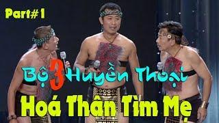 VÂNSƠN 39 Bộ 3 HUYỀN THOẠI | Việt Thảo, Vân Sơn & Bảo Liêm | 3 Chàng Hoá Thân Đi Tìm Mẹ| PART 1