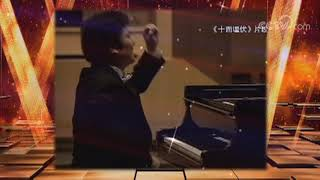 《中国文艺》 7月13日 节目预告| CCTV中文国际