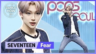 Baixar [Pops in Seoul] Felix's Dance How To! SEVENTEEN(세븐틴)'s '독 : Fear'