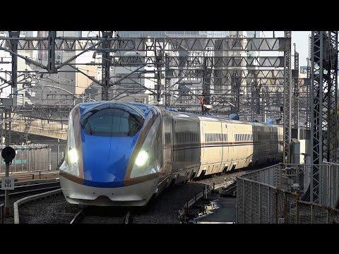 JR East Shinkansen - Tokyo (2015)