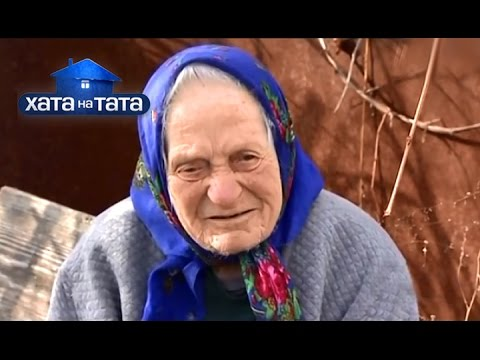 Бабушка читает стихотворение об Украине – Хата на тата