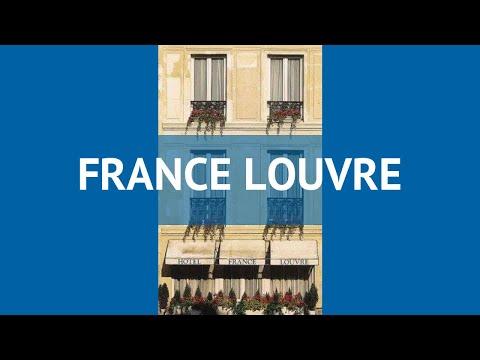 FRANCE LOUVRE 3* Франция Париж обзор – отель РЭНС ЛУВР 3* Париж видео обзор