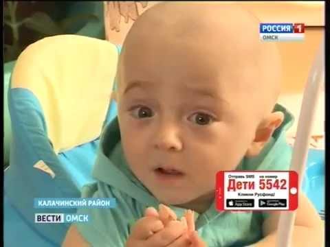 Илья Балкин полтора года несовершенный остеогенез требуется  Илья Балкин полтора года несовершенный остеогенез требуется курсовое лечение