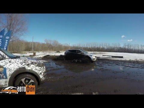 Hyundai Weekend от АВТОФАН - официальный дилер Hyundai в Тольятти