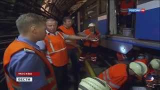 Стрелочный механизм стал причиной трагедии в московском метро - 16.07.2014 - Вести