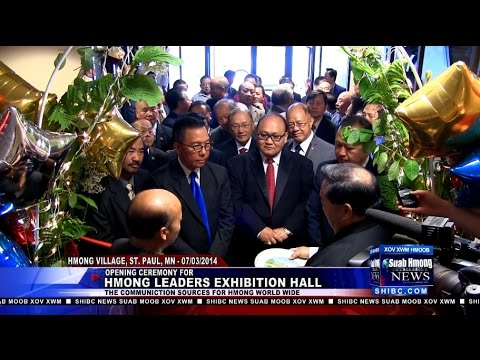 Suab Hmong News: Hmong Leaders Exhibit Hall at Hmong Village in St. Paul, MN