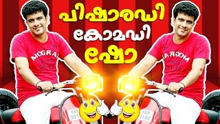RAMESH PISHARODY COMEDY SHOW | Super Malayalam Comedy Skit | Stage Comedy Show