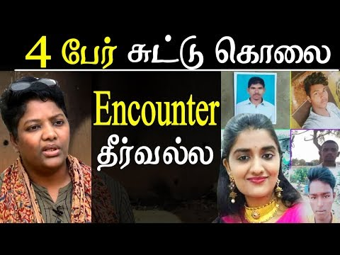 telangana encounter dr.shalini takes accused tamil news