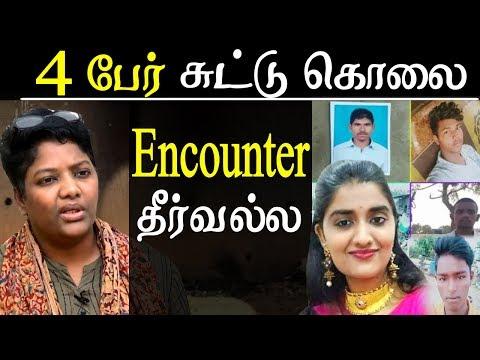 telangana encounter dr.shalini takes accused tamil news
