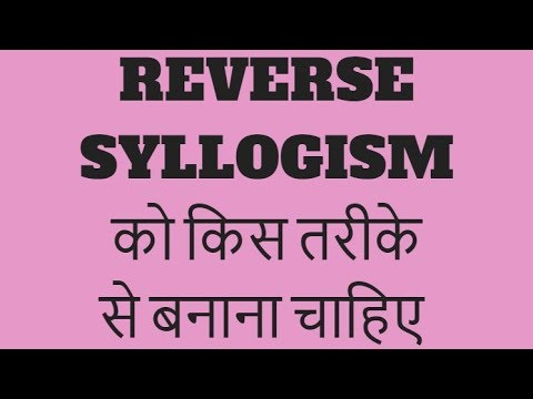 REVERSE SYLLOGISM || HOW TO SOLVE WITH 100 % ACCURACY