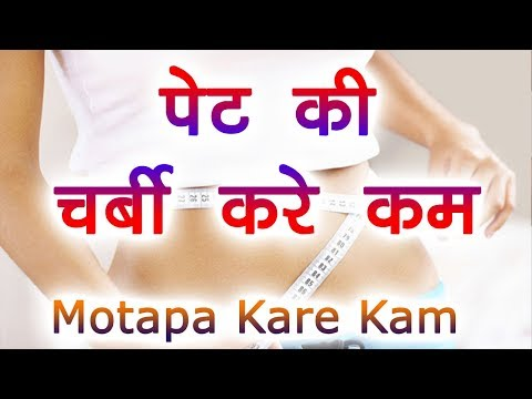 तेजी से करे WEIGHT LOSS बिना कसरत के Lose Weight Using Home Remedies Tips In Hindi