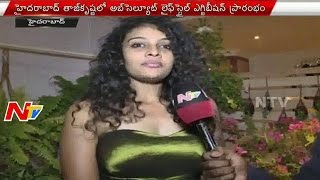 actress-sonia-special-interview-at-absolute-life-style-exhibition-in-tajkrishna